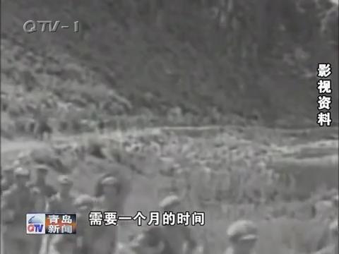 红色追寻(五)大渡桥横铁索寒