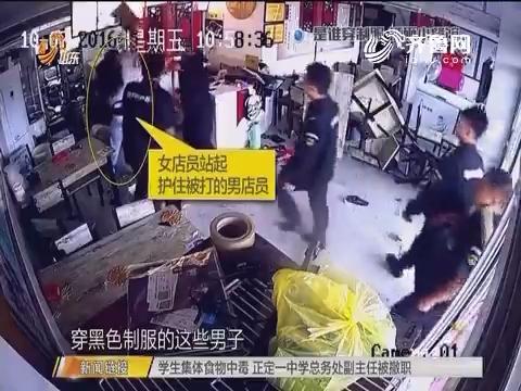 调查:是谁穿制服 打砸小餐馆