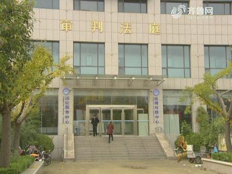单县高考志愿篡改案:被告人陈某被判有期徒刑7个月