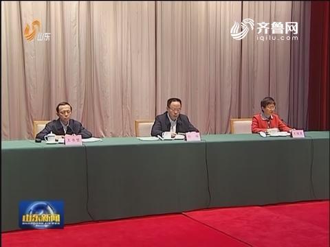 山东省公立医院科研院所法人治理结构建设工作会议在济南召开
