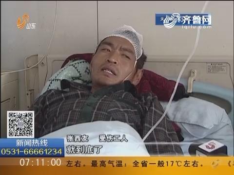 菏泽单县房屋坍塌事故追踪:村民私自建房 施工偷工减料