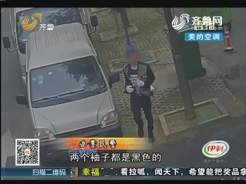 济宁:及时!家人回家撞上抢劫