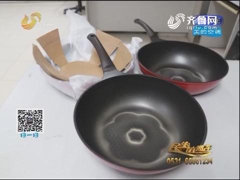 记者调查济南韩国锅具市场 涉及问题产品并无售卖