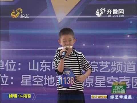 我是大明星:张世杰演唱歌曲《父亲》评委老师夸赞很有音乐天赋