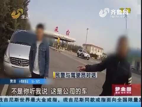 青岛:无证驾驶被查 女子暴跳如雷
