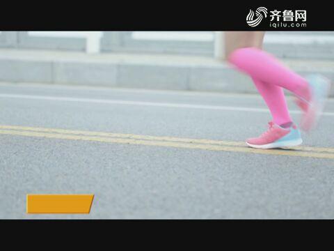 泰安:泰山国际马拉松开跑在即