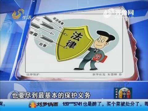 """20161028""""越"""":男子写信举报旺旺雪饼"""