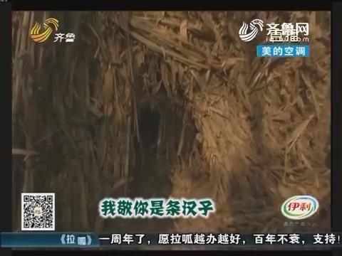 济宁:十万火急 八岁孩子失踪