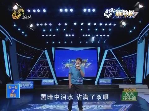 20161029《我是大明星》:伊娃舞团精彩肚皮舞表演成功晋级