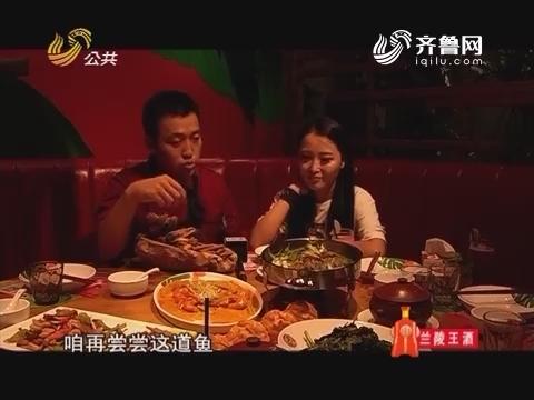 20161101《朋友圈》:主打云南菜——红糖餐厅