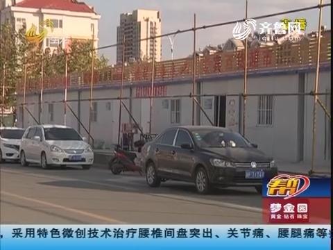 烟台:租下沿街商铺 竟是违章建筑?