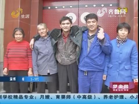 滨州:新媳妇进家门 面临大意外