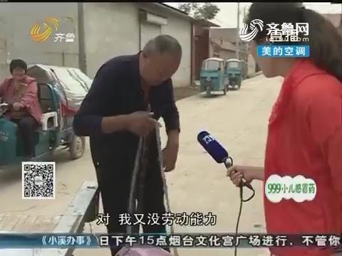 济南:耕地改绿化 每年有补偿