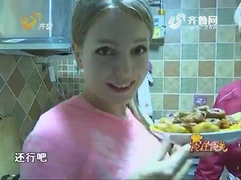 快乐厨房:大肠烧豆腐