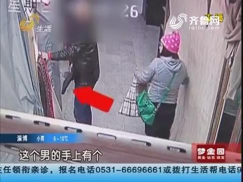 青岛:鸳鸯贼逛商场 监控下现原形