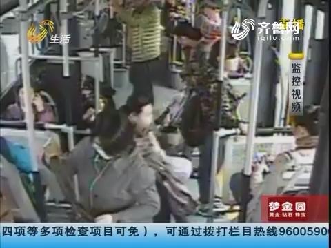 济南:仰面栽倒 女乘客不省人事