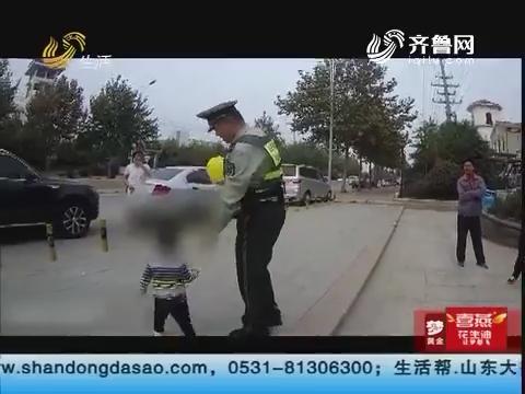 青岛:着急!两岁男童转眼不见