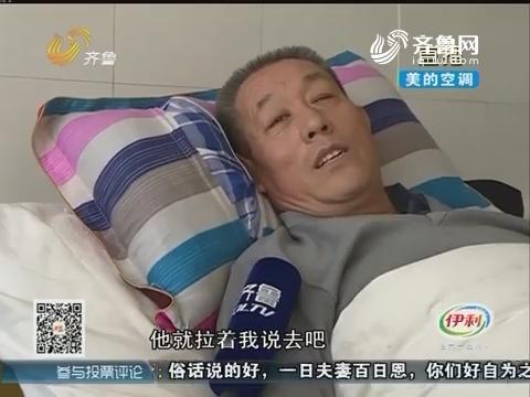 济宁:躺进医院 因为喝了一场酒