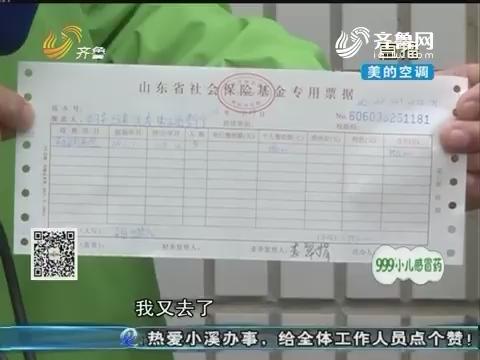 青州:办理新农合必须捆绑其他两个险种?