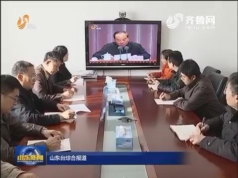 山东党员干部认真学习领会党的十八届六中全会精神