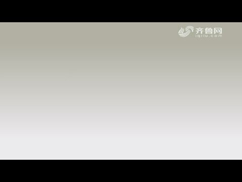 宣传片:勤俭节约托起中国梦
