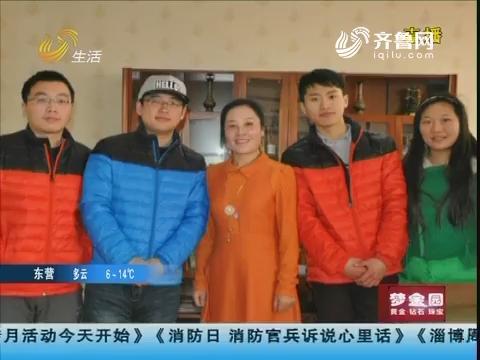 徐玉华:撑起贫困学生的梦想