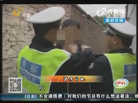 菏泽:路遇交警检查 男子两次逃跑
