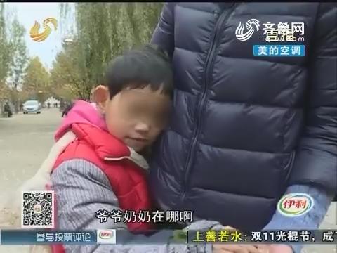 济宁:五岁女孩遭遗弃 不肯透露家人信息