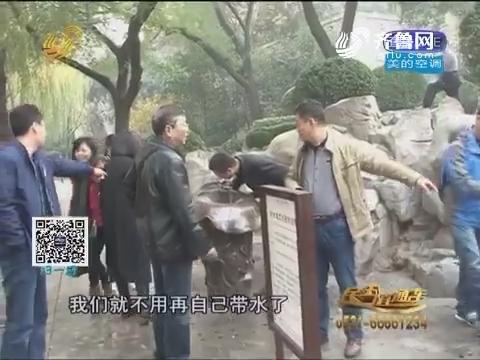 济南:泉成旅游再添新名片 100处泉水直饮点投入使用