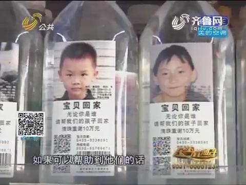 青岛:寻亲矿泉水牵动万千市民心