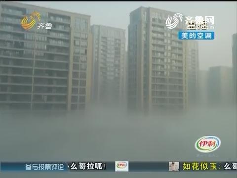 么哥秀:注意!严重雾霾再度来袭!