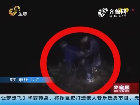 青岛:六旬驴友登山 迷路被困