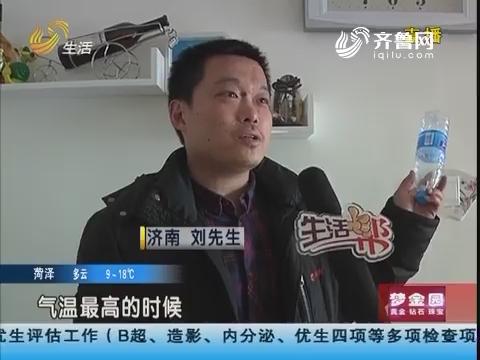 """济南:已经交钱 居民担心""""不供暖"""""""