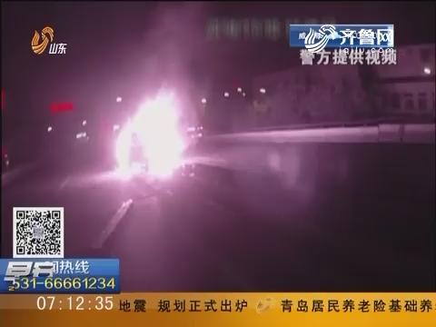 烟台:事故车起火前2分钟 民警救出82岁老人
