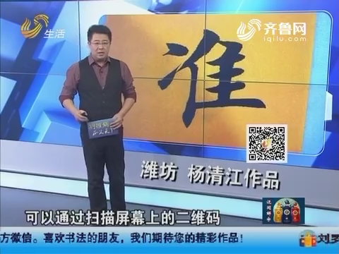 """20161114""""准"""":数据分析精准扶贫 高校悄悄伸援手"""