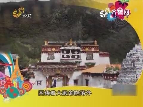 朋友圈之圈旅游:走进稻城(三)圣山佛缘
