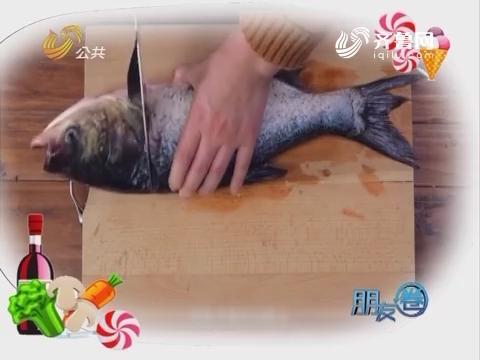 朋友圈之圈美食:酸菜鱼