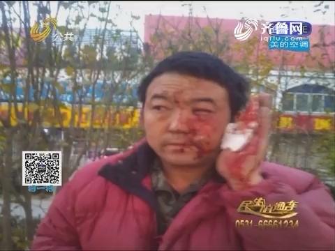 济南:高架桥上坠落不明铁块 砸伤过路行人