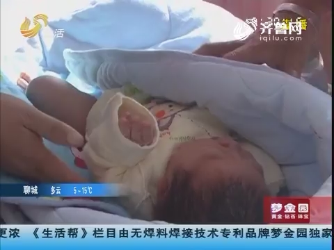 烟台:孕妇深夜临盆 出租司机送医
