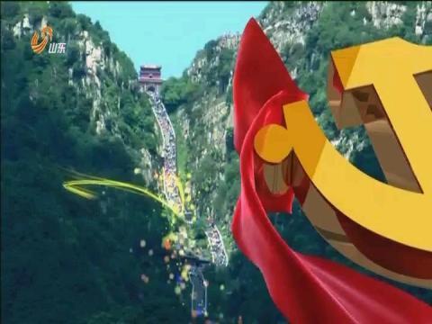 20161117《齐鲁先锋》:党员风采·共筑中国梦党员争先锋 刘德玺——三十五年战盐碱
