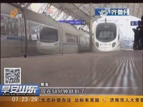 青岛:青荣城际列车11月16日开通 首发车人气爆棚