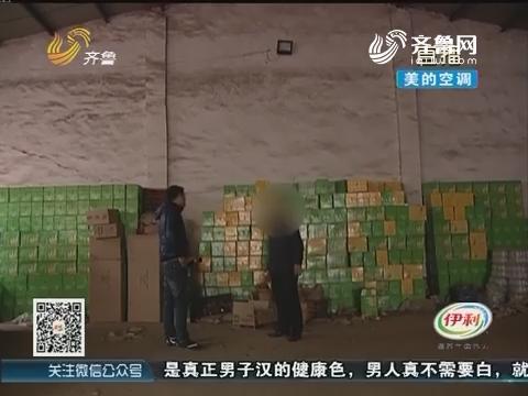 聊城:上火!饮料全部被退货