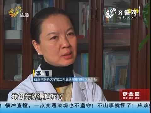 """名医在身边:中西结合 """"康复""""名医——李丽"""