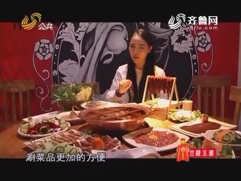 朋友圈之圈美食:巴蜀九宫格火锅