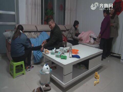 郯城:花季少年不幸身亡 失独父母几度昏厥