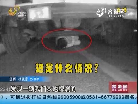 淄博:货车超载 交警核查竟遭阻拦