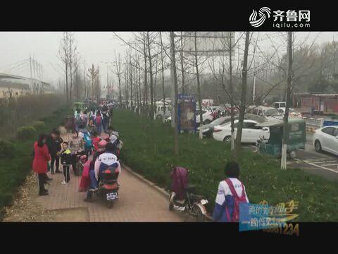 郯城:记者探访学校 学生证实住校生可以随意出入