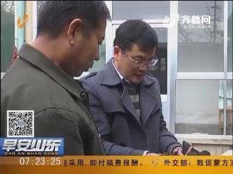 """淄博:有群""""卖炭翁"""" 走街串户置换散煤"""