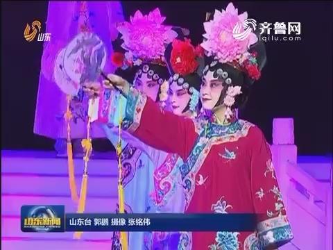 大羽华裳:霓裳惊鸿撼南美 舞动四方最中华