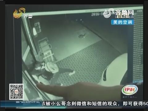 济宁:小贼频出手 多个店铺遭了秧